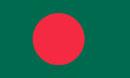 Bandera de Bangladesh