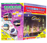 Save US$ 20 in the purchase of �Hong Kong Guidebook 2006' and �Hong Kong Public Transport Atlas 2006'