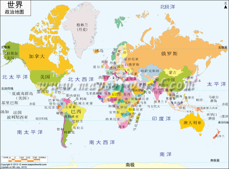 世界地图 世界地图中文版 - World map in vietnamese language