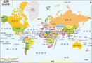 World Map in Chinese Language